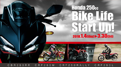 Honda 250cc Bike Life Start Up!